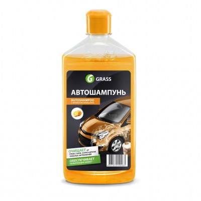111105-2_autoshampoo_orange_05l