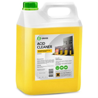 grass-acid-cleaner