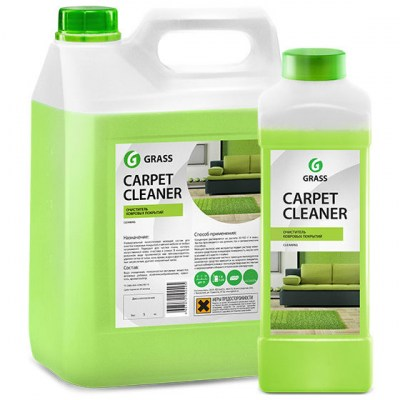grass-carpet-cleaner