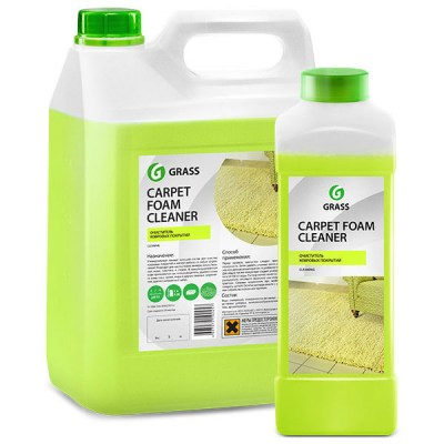 grass-carpet-foam-cleaner