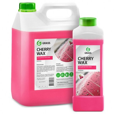 grass-cherry-wax