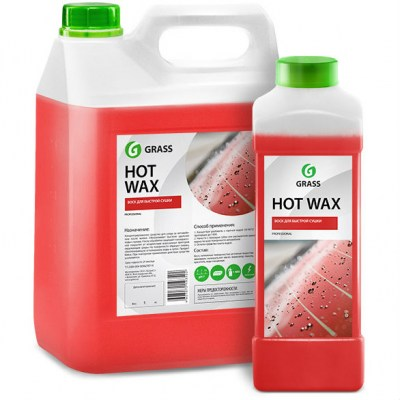 grass-hot-wax